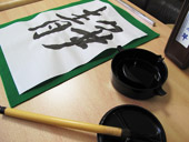 Calligraphy Pic.